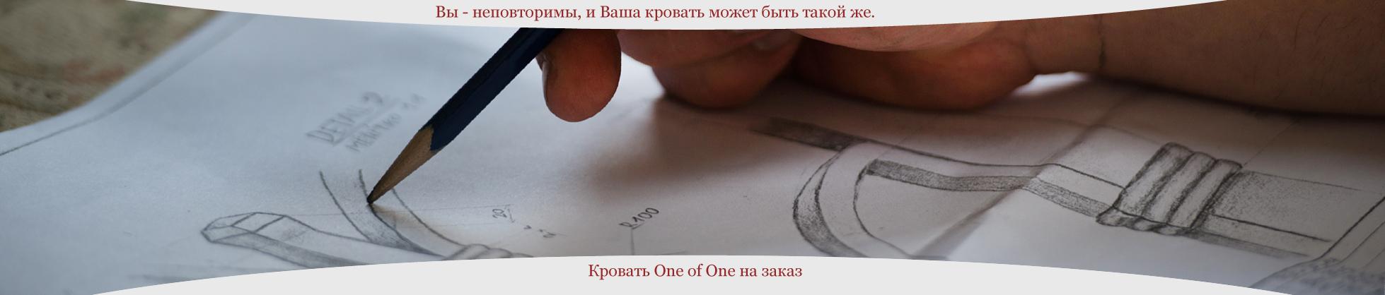 rusia-copy
